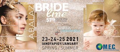 BRIDE LINE 2021