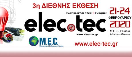 ELEC.TEC 2020