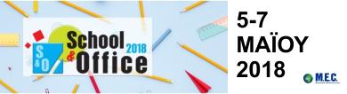 SCHOOL & OFFICE 2018