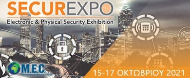 SECUREXPO 2020