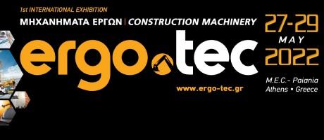 ERCO.TEC 2022
