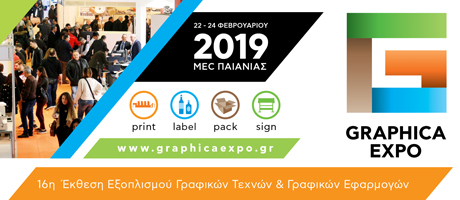 GRAPHICA 2019