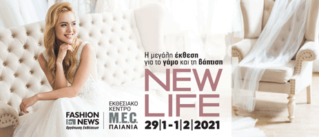 NEW LIFE EXPOWEDDING 2021