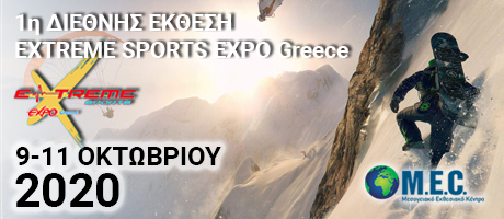 EXTREME SPORTS EXPO 2020